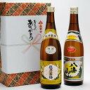父の日ギフト 飲み比べセット 送料無料 日本酒 八海醸造 八