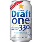 サッポロ ドラフトワン 330ml×24缶(1ケース)