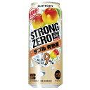 サントリー -196℃ ストロングゼロ ダブル完熟梅 500ml×24缶(1ケース)
