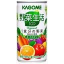 ■特売品■KAGOME カゴメ 野菜生活100 オリジナル 190g×30本(1ケース)