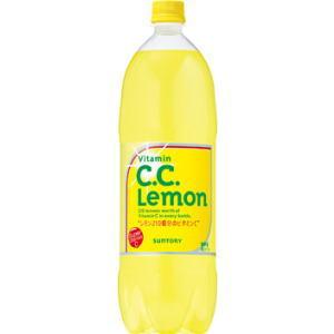 サントリーC.C.レモン1.5L×8本(1ケース)