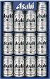 ★送料無料★※【ギフトセット】贈り物に!アサヒ スーパードライ缶ビールセットC AS−3N(アサヒビール)【楽ギフ_熨斗】【楽ギフ_包装】【RCP】【マラソン201408_送料込み】