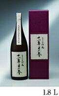 送料無料!![清酒・日本酒]純米大吟醸印籠「十一年目の春」箱付き1800ml・1.8L