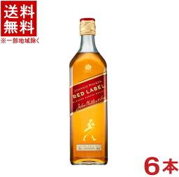 [ウイスキー]★送料無料★※6本セット ジョニーウォーカー レッドラベル 赤 700ml 6本 (RED)キリンビール
