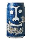 [ビール]3ケースまで同梱可★インドの青鬼 350缶 1ケー