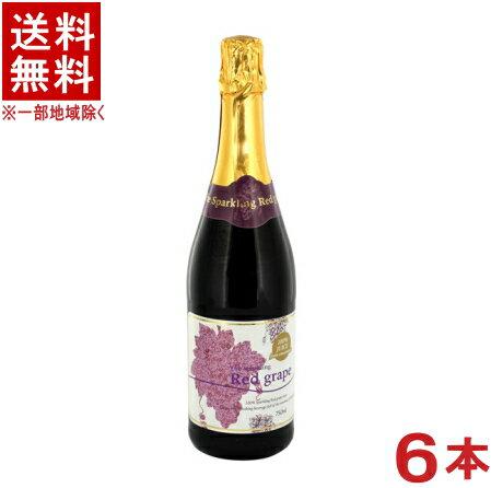 朝日『レッドグレープ ノンアルコールスパークリングワイン』