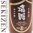 積善 せきぜん 純米吟醸 59醸 2021 シチサン ひとごこち×ピンクのバラの花酵母仕込み 720ml 西飯田酒造 長野県