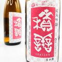 積善 せきぜん 純米吟醸 カーネーションの花酵母仕込み 720ml 西飯田酒造 長野県