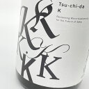 Tsuchida 土田 K 貴醸酒仕込 720ml つちだ 土田酒造 群馬県 日本酒 通販 特約店