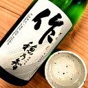 作 ざく穂乃智 純米酒 720ml 日本酒 【清水清三郎商店 三重県鈴鹿】 日本酒