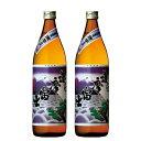 紫薩摩富士