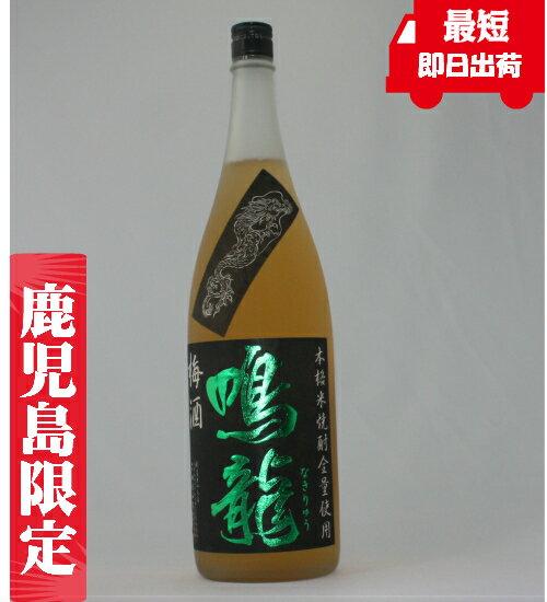 日本酒・焼酎, 梅酒  14 1800ml
