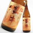 紅櫻井 べにさくらい 1800ml 芋焼酎 櫻井酒造 限定焼酎 通販