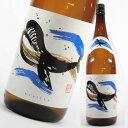 [特約店限定] 芋焼酎 焼酎 芋 くじらのボトル 25度 1800ml 大海酒造 くじら いも焼酎 鹿児島 酒 お酒 ギフト 一升瓶 お祝い 父の日