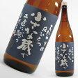 小さな蔵櫻井 1800ml 芋焼酎 櫻井酒造 限定焼酎