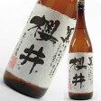 黒櫻井 1800ml 芋焼酎 櫻井酒造 限定焼酎 通販