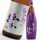 [鹿児島限定] 紫芋焼酎 芋焼酎 焼酎 芋 紫芋 至高の紫 しこうのむらさき 25度 1800ml 指宿酒造 いも焼酎 鹿児島 酒 お酒 ギフト 一升瓶 お祝い 父の日