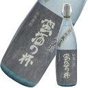 芋焼酎焼酎芋蛮酒の杯ばんしゅのはい25度1800mlオガタマ酒造化粧箱いも...