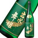 出水に舞姫 芋焼酎 焼酎 芋 まいひめ 25度 1800ml 出水酒造 いも焼酎 鹿児島 酒 お酒 ギフト 一升瓶 お祝い 父の日
