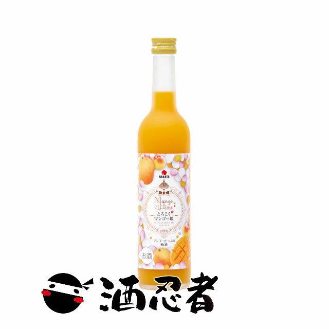 日本酒・焼酎, 梅酒  8 500ml
