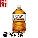 【送料無料】 [トクホ] コカ・コーラ からだすこやか茶W 1050mlペット×12本(1ケース)