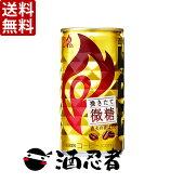 ジョージアエメラルドマウンテンブレンド185g缶×30本(1ケース)