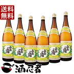 【送料無料】白玉の露 芋焼酎 25度 1800ml×6本(P箱で発送)【魔王の地元レギュラー酒】
