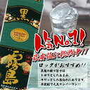 送料無料 黒霧島 芋焼酎 25度 1800mlパック 1ケース(6本) (ゆうパック発送)
