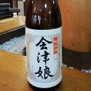 会津娘 純米酒 1800ml 高橋庄作酒造 福島・会津 門田