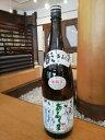 【20%オフクーポン配布】あぶくま 本醸造 1800ml 玄葉本店 福島/田村 船引