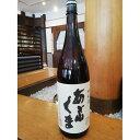 【20%オフクーポン配布】あぶくま 純米酒 1800ml  玄葉本店   福島/田村 船引