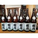 国権 本醸造 6本セット 原材米 タカネミノリ他 アルコール分 15.3% 精米歩合 60% 日本酒度 +2.0 酸度 1.3 アミノ酸度 1.2