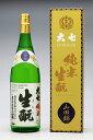 大七 純米生もと山田錦 ギフト箱入り 1800ml 大七酒造 福島/二本松