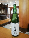 自然郷 特別純米酒 1800ml 大木大吉本店 福島/矢吹町