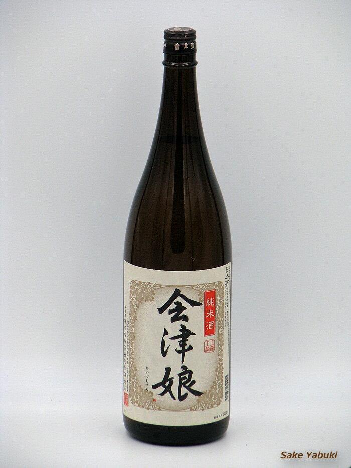会津娘純米酒1.8L高橋庄作酒造福島/会津門田