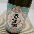 香住鶴 山廃仕込 純米酒 1800ml 【但馬】 【兵庫】 【地酒】