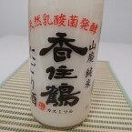 冬季数量限定品!【香住鶴】にごり酒 1800ml【山廃 純米】