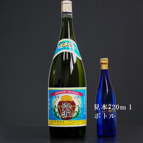泡波【琉球泡盛】30度 4500ml(4.5L) 二升五合 【益々繁盛ボトル】:酒のスーパー足軽