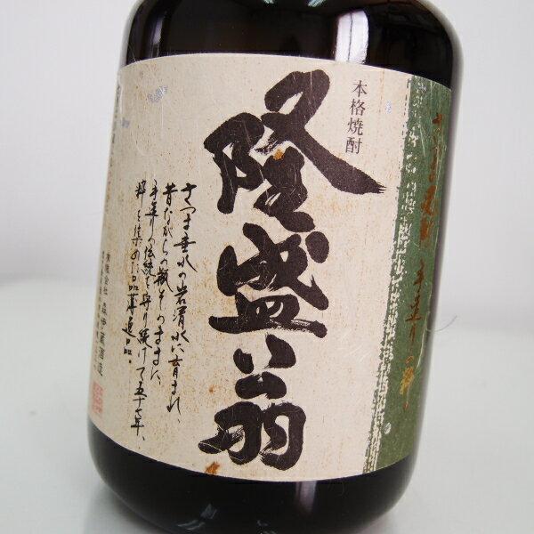 森伊蔵 隆盛翁 25度 720ml 【幻の焼酎】:酒のスーパー足軽