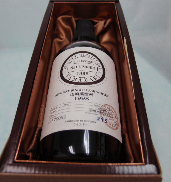 サントリー山崎シングルカスクウイスキー【1998-2012】 61度700ml CU70093 THE YAMAZAKI SINGLE CASK WHISKY:酒のスーパー足軽