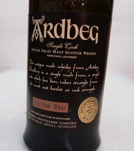 アードベッグ ARDBEG シングルカスク【1975-2002】47.6%700ml:酒のスーパー足軽