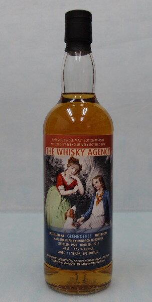 グレンロセス41年【1970-2011】47.7%700mlGlenrothes 41y The Whisky Agency:酒のスーパー足軽
