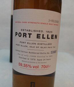 ポート・エレン 【1978-2002】24年59.35%700ml PORT ELLEN 19…