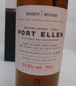 ポート・エレン 【1979-2007】28年53.8%700ml PORT ELLEN 1979 7th Release【銀行振り込み決済・クレジット決済に対応】【代引き決済不可】