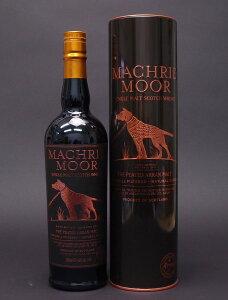 マクリー・ムーア46%700ml Machrie Moor