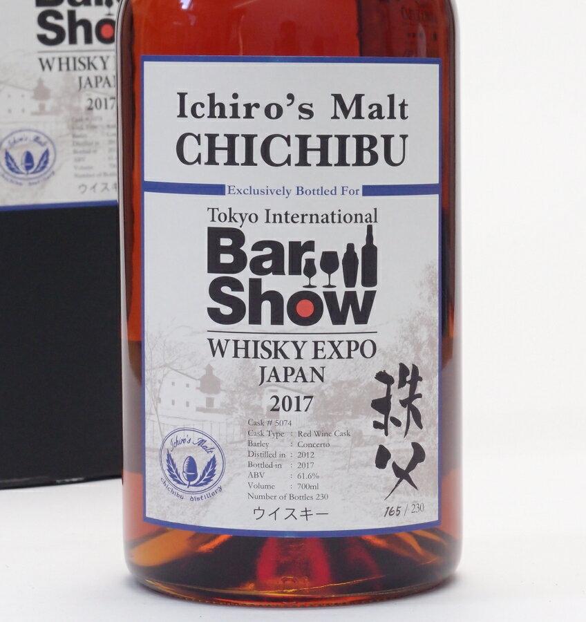 イチローズモルト 秩父【TokyoInternational Bar Show2017】 #5074 61.9%700ml【Ichiro