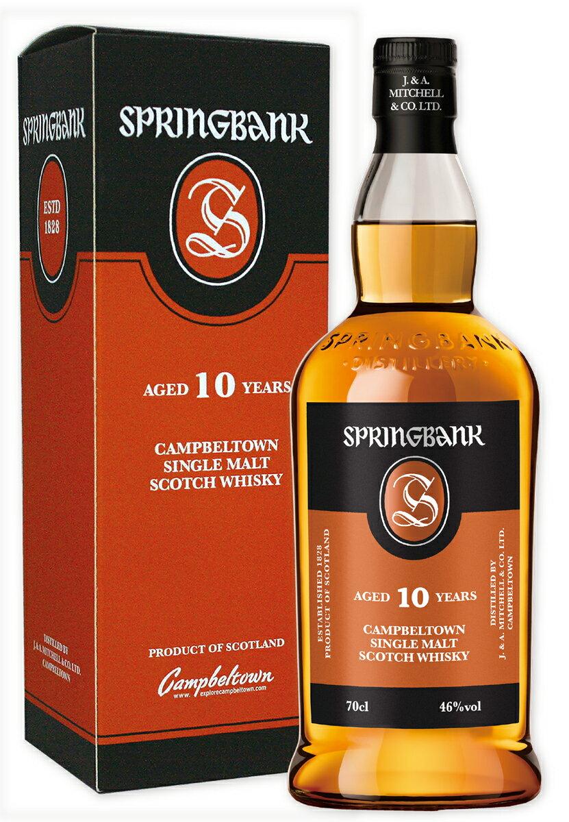 スコッチ・ウイスキー, モルト・ウイスキー  1046700mlSPRINGBANK 10years
