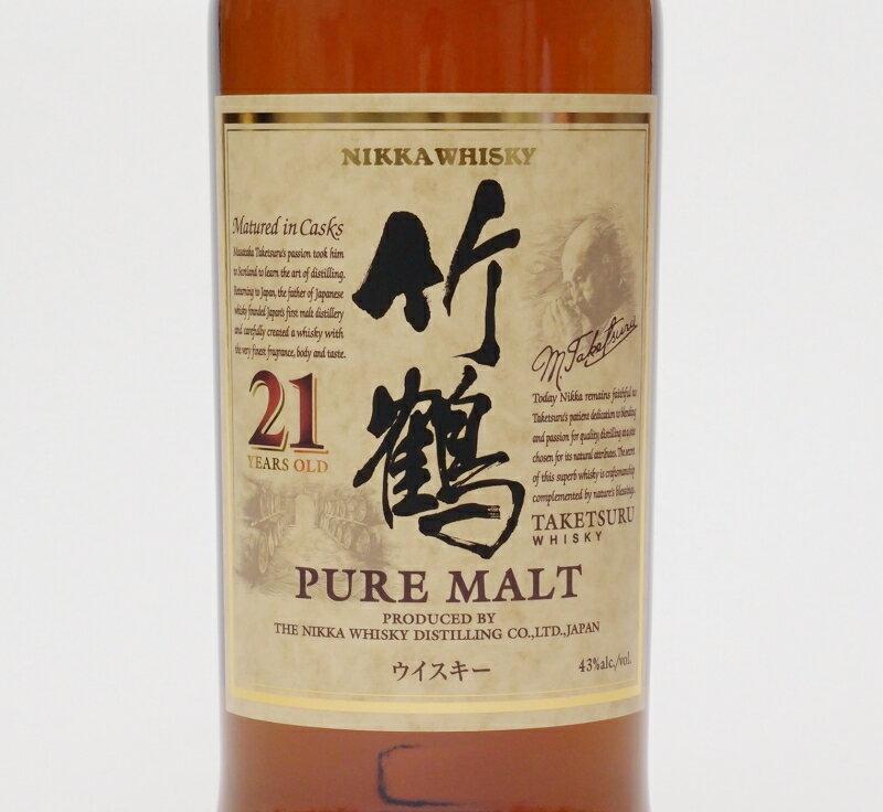 ウイスキー, ジャパニーズ・ウイスキー  21 43700ml nikkamaltwhisky taketsuru