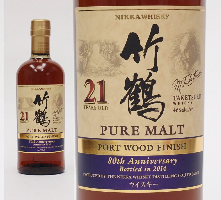 ウイスキー, ジャパニーズ・ウイスキー 21 46700ml NIKKA puremaltwhisky taketsuru21y PORT WOOD FINISH