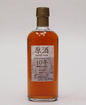 ニッカ 北海道余市蒸留所限定 10年原酒64%500mlNIKKA SINGLE CASK MALT WHISKY 10 YEARS OLD